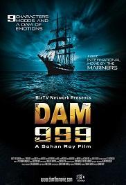 Dam999 (2011) DVDRip