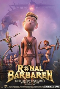 Ronal the Barbarian (2011) DVDRip