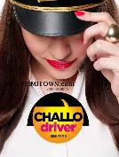 Optimized-Challo-Driver