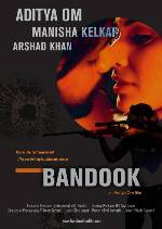 Optimized-Bandook-Movie-Poster-2013 (1)