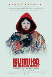 Download Kumiko, the Treasure Hunter 2014 Movie