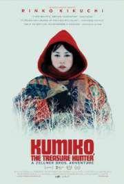 Download Kumiko, the Treasure Hunter 2014 Movie