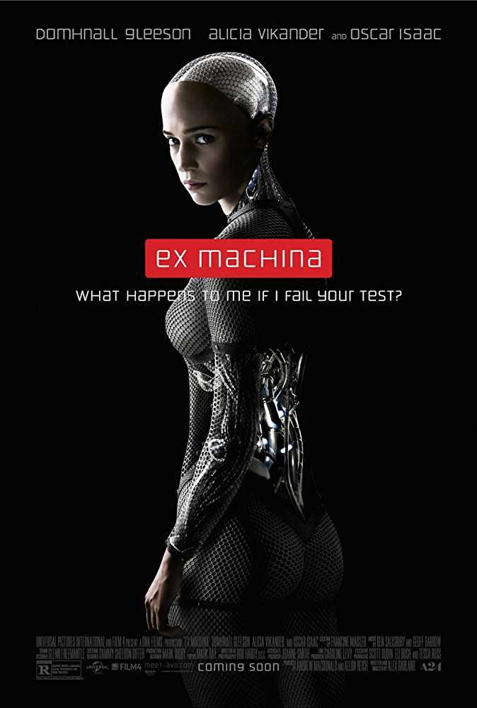 Machina (2015)